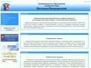 Lospet.ru