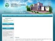 Саранский Дом науки и техники