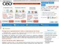 ПерфектСЕО - ПРОДВИЖЕНИЕ САЙТА в поисковых системах, раскрутка сайта