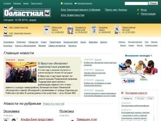 Ogirk.ru