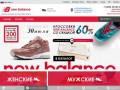 New Balance кроссовки купить в Москве — официальный сайт распродаж оригинальной обуви