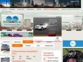 Покупка и продажа новых и с пробегом автомобилей в Курске — Курский автомобильный портал