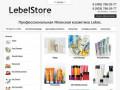 Lebel Cosmetics - Официальный магазин | Купить