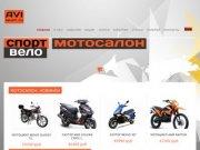 Мотосалон г.Грязи AVIsport.ru. Техника из Кореи, Тайваня, России и Китая.