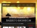 SitesCont - создание и продвижение сайтов в Балашове, Борисоглебске, Калининске (Саратовская область, г. Балашов, тел. +7 (967) 508 96 12)