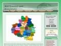 Сайт кимовского района тульской области,доска объявлений кимовского района
