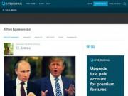 Юлия Бражникова (LiveJournal.com) - политическая аналитика (Россия, Ленинградская область, г. Санкт-Петербург)