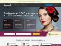Beegoodi.ru - cеть мастеров красоты