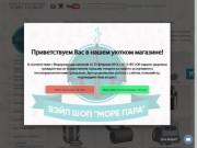 Море Пара - магазин электронных сигарет (Россия, Московская область, Москва)