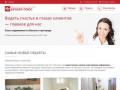 Наша компания поможет купить квартиры в Абакане вторичное жилье (Россия, Нижегородская область, Нижний Новгород)