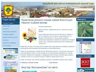 Koryukivka-rada.gov.ua