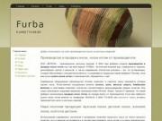 """ООО """"Вереск"""" - производство и продажа носок оптом от производителя"""