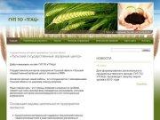 Тульский государственный аграрный центр