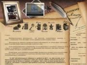Коллекционирование антиквариата (Антиквар Янцен оценит ваши археологические находки)