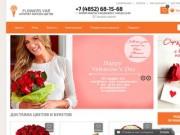 Интернет-магазин доставки цветов и букетов (Россия, Ярославская область, Ярославль)