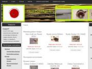 Омский интернет-магазин рыболовных снастей из Японии.