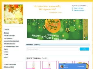 Тенториум Коми - интернет-магазин в Коми
