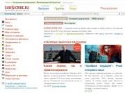 ЗАО «Интернет-Проекты» (Internet Projects) - оказании услуг посредством и в среде интернета