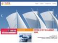 Teplosfera71.ru — Монтаж систем отопления   Установка пластиковых окон   Строительные работы