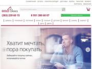 Мы специализируется на  розничной продаже мебели. (Россия, Новосибирская область, Новосибирск)