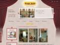 """Студия дизайна интерьеров """"Элит-Декор"""": шторы, ткани, дизайн-проекты (г.Тверь, б-р Радищева, д.5 (вход со стороны Свободного переулка, напротив Центрального фонтана и ТЦ Тверь-Плаза), тел./факс: (4822) 32-30-96) - услуги по декорированию интерьеров"""