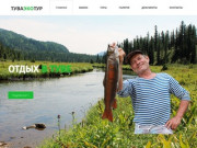 Сплавы и рыбалка | Туваэкотур - отличный отдых в заповедных местах Тывы