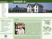 О заводе / Holzverarbeitungsbetrieb der Stadt Insa | фанера, производство фанеры из березы