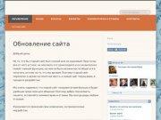 «Неглинный верх» — ресторан московской кухни. Тел.: 623-62-63