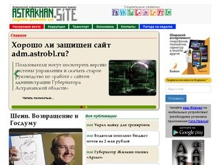 Astrakhan.site