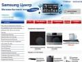 27shop.ru — Интернет-магазин бытовой техники Samsung в Хабаровске