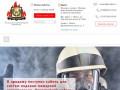 Противопожарное оборудование (Россия, Московская область, Москва)