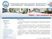 Www.lgb86.ru | Здоровье - залог полноценной жизни!