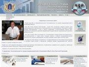 Уполномоченный по правам предпринимателей в Ульяновской области