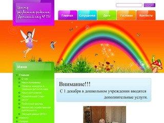 Детский сад 151 г. Москвы