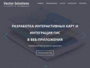 Vector Solutions | Разработка сайтов, веб-программирование. (Россия, Белгородская область, Белгород)