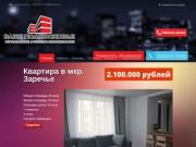 Купить дом, квартиру, дачу вторичка, в г Егорьевск московской области - ВАШЕ ПОДМОСКОВЬЕ
