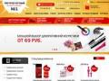 «DuhiSale.ru» - интернет-магазин парфюмерии и косметики