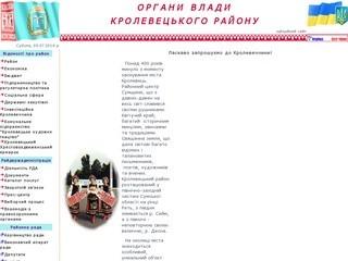 Krolrda.gov.ua