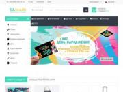 Сайт уникальных подарков от независимых украинских поставщиков. (Украина, Киевская область, Киев)