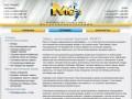 Металлические конструкции: изготовление, монтаж, цены, продажа, строительство в Минске, Могилеве