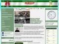 """Правозащитная организация """"Машр"""" (Ингушетия, г. Карабулак)"""