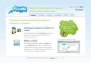 Floomby - Скриншоты экрана или любой его части