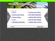 4huntingandfishing.ru