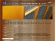 """Производственная компания """"ТриТон"""" - изготовление межкомнатных и входных дверей в Северодвинске (Арктическая,16 (бывшее здание теплицы на территории школы № 27))"""