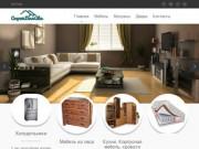 Магазин мебели и постельных принадлежностей в Серпухове и Заокске  Тульской области.