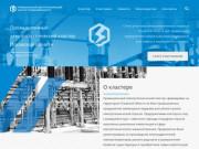 Промышленный электротехнический кластер Псковской области