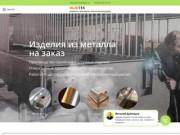 Производство мебели из нержавеющей стали. Обработка металла. (Россия, Нижегородская область, Нижний Новгород)