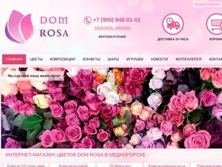 Dom Rosa - Интернет-магазин цветов в Медногорске