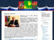Официальный сайт Шатуры
