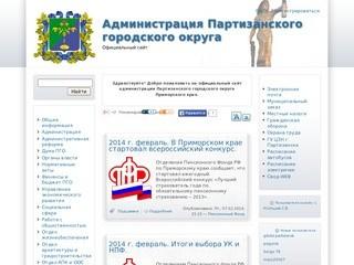 Partizansk.org